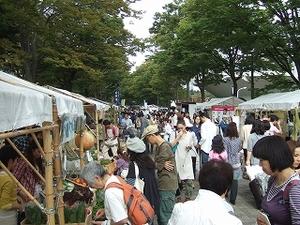 2009_1004asaichi0024