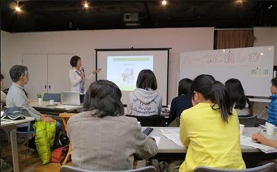 まちかど教室5.jpg